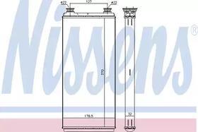 Радиатор печки Nissens 71891