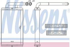 Радиатор печки Nissens 73676