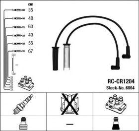 Комплект проводов зажигания NGK 6864