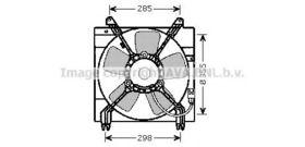 Вентилятор системы охлаждения двигателя Ava Quality Cooling DW7509