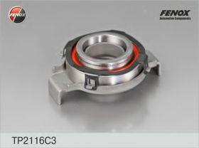 Корзина сцепления Fenox TP2116C3