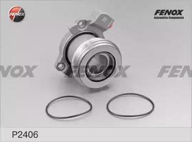 Рабочий цилиндр сцепления Fenox P2406