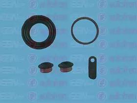 Ремкомплект Autofren seinsa D42397