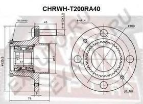 Ступица колеса Asva CHRWH-T200RA40