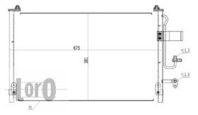 Радиатор кондиционера Abakus 0070160005