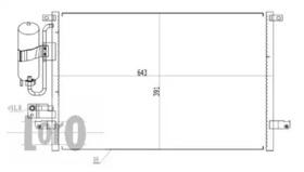 Радиатор кондиционера Abakus 0070160006