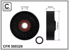 Натяжной ролик поликлинового ремня Caffaro 500329