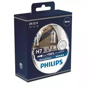 Лампа дальнего света Philips 12972RVS2