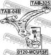 Шаровая опора Febest 0120-MCU15F