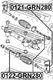 Наконечник рулевой тяги Febest 0121-GRN280