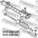Наконечник рулевой тяги Febest 0121-ZZE120R
