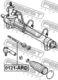 Рулевая тяга Febest 0122-ARD