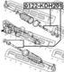 Рулевая тяга Febest 0122-KDH201