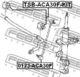 Стойка стабилизатора Febest 0123-ACA30F