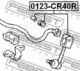 Стойка стабилизатора Febest 0123-CR40R