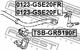 Стойка стабилизатора Febest 0123-GSE20FR для Lexus IS