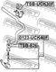 Стойка стабилизатора Febest 0123-UCK40F