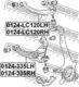 Рычаг подвески Febest 0124-335LH