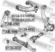 Рычаг подвески Febest 0124-GX100LH