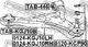 Рычаг подвески Febest 0124-KGJ10LH