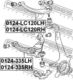 Рычаг подвески Febest 0124-LC120LH
