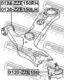 Рычаг подвески Febest 0124-ZZE150LH