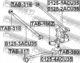 Рычаг подвески Febest 0125-2ACU35