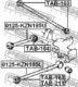 Рычаг подвески Febest 0125-KZN185U