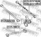 Рычаг подвески Febest 0125-SXV10
