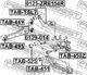 Рычаг подвески Febest 0125-ZRE154R