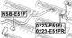 Стойка стабилизатора Febest 0223-E51FR
