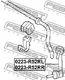 Стойка стабилизатора Febest 0223-R52RL для Nissan Pathfinder