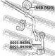 Стойка стабилизатора Febest 0223-R52RR для Nissan Pathfinder