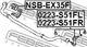 Стойка стабилизатора Febest 0223-S51FR