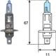 Лампа дальнего света Magneti Marelli 002601100000