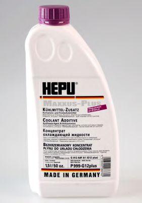 Hepu p99912p