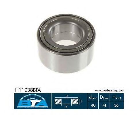 Купить Комплект ступицы колеса, BTA H11038BTA