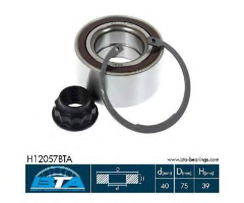 Купить Комплект ступицы колеса, BTA H12057BTA
