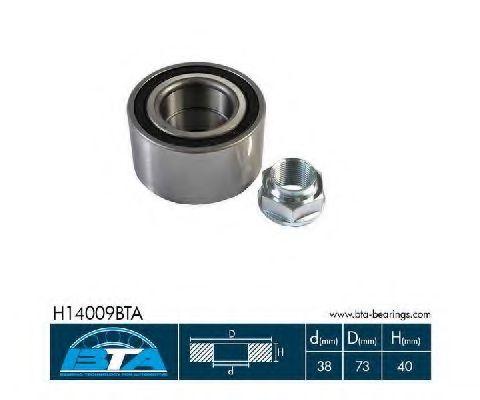 Купить Комплект ступицы колеса, BTA H14009BTA