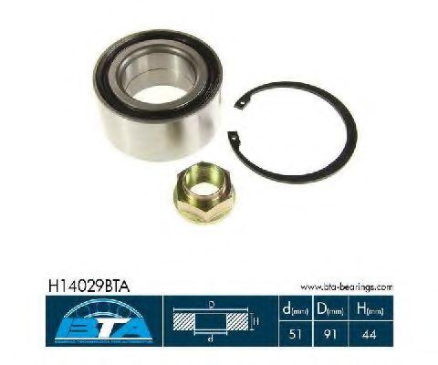Купить Комплект ступицы колеса, BTA H14029BTA