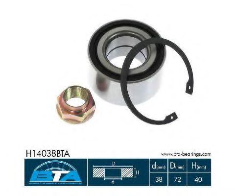 Купить Комплект ступицы колеса, BTA H14038BTA