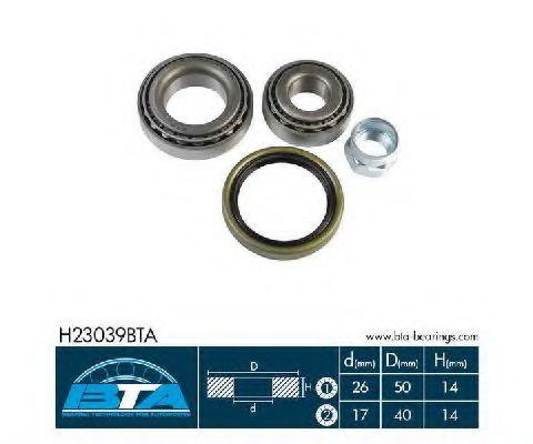 Купить Комплект ступицы колеса, BTA H23039BTA