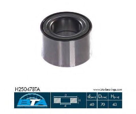 Купить Комплект ступицы колеса, BTA H25047BTA