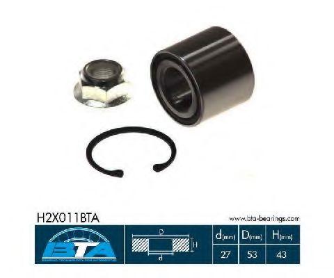 Купить Комплект ступицы колеса, BTA H2X011BTA